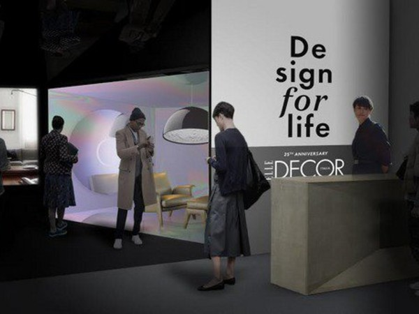 design-for-life