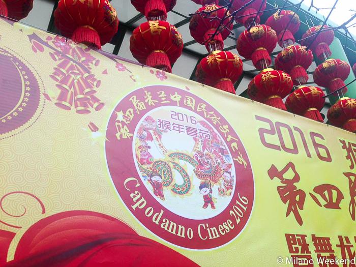Capodanno cinese 2016 (12)