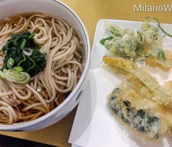 soba tempura sagami