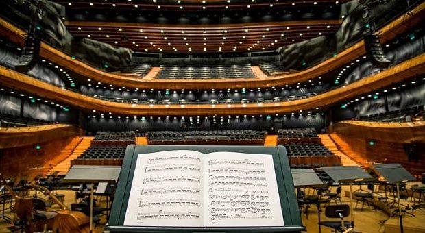 Concerto di Capodanno all'Auditorium