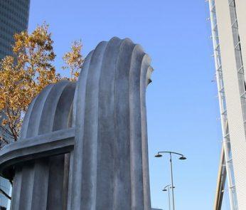 Artline Citylife Milano
