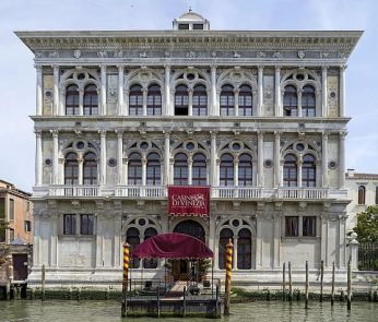 casino-Venezia-Ca-Vendramin-Calergi-wikipedia-min (1)